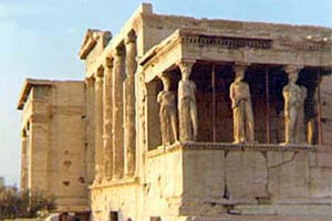 L'Erechtheion (photo de 1972)